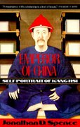 Emperor of China 1st Edition 9780679720744 067972074X