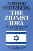 The Zionist Idea 1st Edition 9780827606227 0827606222