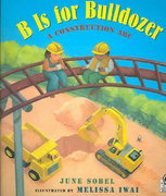B Is for Bulldozer 0 9780152057749 0152057749