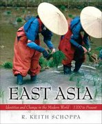 East Asia 1st edition 9780132431460 0132431467