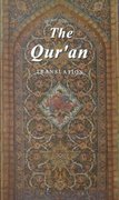 Qur'an 14th edition 9781879402294 1879402297