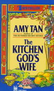 The Kitchen God's Wife 1st Edition 9780804107532 080410753X