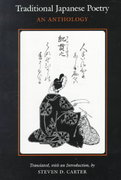 Traditional Japanese Poetry 1st Edition 9780804722124 0804722129