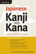 Japanese Kanji and Kana 2nd edition 9780804820776 0804820775