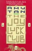 The Joy Luck Club: A Novel 1st Edition 9780679727682 067972768X