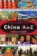 China A to Z 0 9780452288874 0452288878