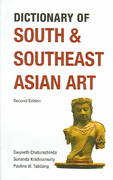Dictionary of South and Southeast Asian Art 2nd edition 9789749575611 974957561X