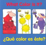 What Color Is It? 1st edition 9780618169320 0618169326