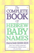 The Complete Book of Hebrew Baby Names 1st edition 9780062548504 0062548506