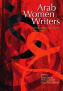 Arab Women Writers 1st Edition 9789774161469 9774161467