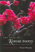 The Book of Korean Poetry 0 9781587295102 1587295105