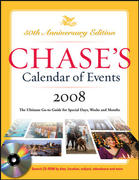 Chase's Calendar of Events 51st edition 9780071489034 0071489037