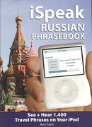 iSpeak Russian Phrasebook (MP3 Disc + Guide) 1st edition 9780071604215 0071604219