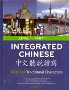 Integrated Chinese 3rd Edition 9780887277801 0887277802