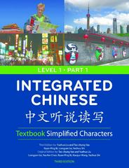 Integrated Chinese 3rd Edition 9780887277818 0887277810