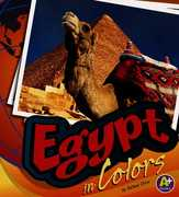 Egypt in Colors 0 9781429616997 1429616997