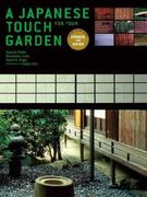 A Japanese Touch for Your Garden 2nd edition 9784770030795 4770030797