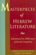 Masterpieces of Hebrew Literature 1st Edition 9780827608818 0827608810