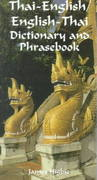 Thai-English, English-Thai Dictionary and Phrasebook 0 9780781807746 0781807743