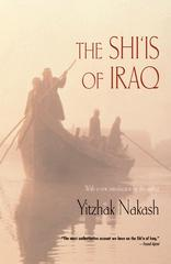The Shi'is of Iraq 1st Edition 9780691006437 0691006431