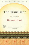 The Translator 1st Edition 9780812979176 0812979176