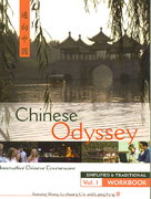Chinese Odyssey 1st Edition 9780887275395 0887275397