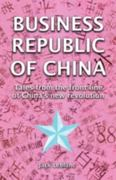 Business Republic of China 1st Edition 9789881900371 9881900379