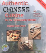 Authentic Chinese Cuisine 1st edition 9781570671012 157067101X