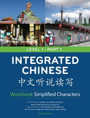 Integrated Chinese 3rd Edition 9780887276408 0887276407