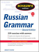 Schaum's Outline of Russian Grammar, Second Edition 2nd Edition 9780071611695 007161169X