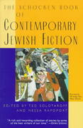 The Schocken Book of Contemporary Jewish Fiction 1st Edition 9780805210651 0805210652