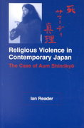 Religious Violence in Contemporary Japan 1st Edition 9780824823405 0824823400