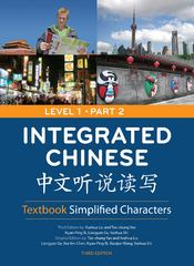 Integrated Chinese 3rd Edition 9780887277832 0887277837