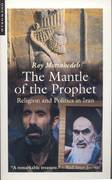 Mantle of the Prophet 2nd Edition 9781851686162 1851686169