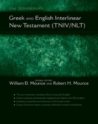 Greek and English Interlinear 0 9780310290827 0310290821