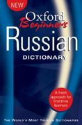 Oxford Beginner's Russian Dictionary 1st Edition 9780199298549 0199298548