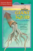 Giant Squid 0 9780448419954 0448419955