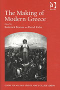 The Making of Modern Greece 1st Edition 9780754664987 0754664988
