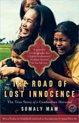 The Road of Lost Innocence 1st Edition 9780385526227 0385526229
