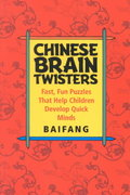 Chinese Brain Twisters 1st edition 9780471595052 0471595055