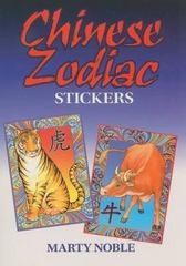 Chinese Zodiac Stickers 0 9780486470030 0486470032