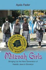 Mitzvah Girls 1st Edition 9780691139173 0691139172