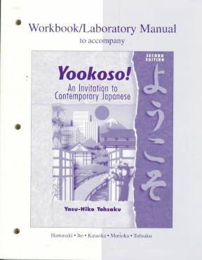 Workbooklaboratory manual to accompany yookoso an invitation to workbooklaboratory manual to accompany yookoso an invitation to contemporary japanese 3rd edition fandeluxe Gallery