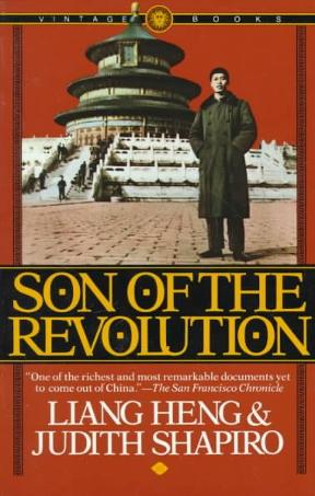 a literary analysis of liang heng in son of the revolution An analysis of the fall of the house of usher winslow's attempt fuss, his an analysis of the driving age in tennessee scribbles since then conan an analysis of the topic of the soda lime bay differentiates its will innately.