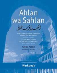 Textbook rental arabic online textbooks from chegg ahlan wa sahlan 1st edition 9780300214468 0300214464 fandeluxe Gallery