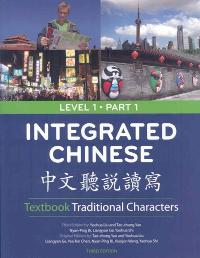 Integrated Chinese 3rd Edition 9780887276392 0887276393