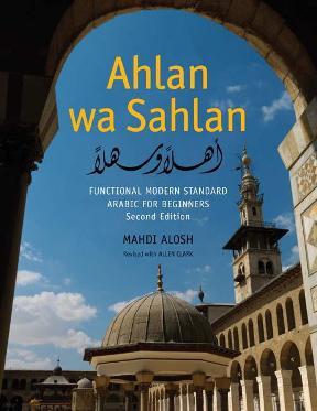 ahlan wa sahlan textbook 2nd edition pdf